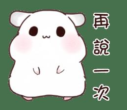 Hachito Mouse Life sticker #11328586