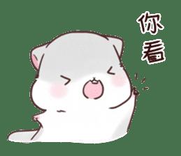 Hachito Mouse Life sticker #11328588