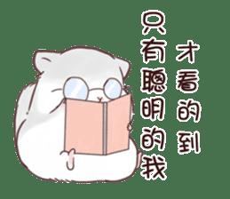 Hachito Mouse Life sticker #11328590