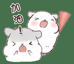 Hachito Mouse Life sticker #11328608