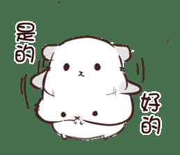 Hachito Mouse Life sticker #11328610