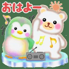 Friends of Pempem in summer sticker #11328744