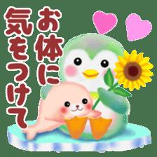 Friends of Pempem in summer sticker #11328751