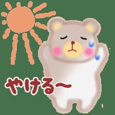 Friends of Pempem in summer sticker #11328763