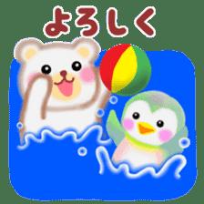Friends of Pempem in summer sticker #11328769