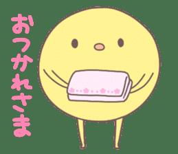 nagamarusan 2 sticker #11328947