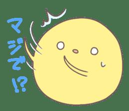 nagamarusan 2 sticker #11328956