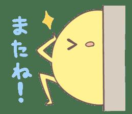 nagamarusan 2 sticker #11328959