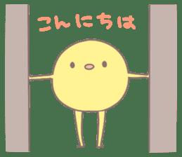 nagamarusan 2 sticker #11328968
