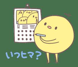 nagamarusan 2 sticker #11328970