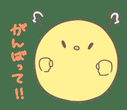 nagamarusan 2 sticker #11328972