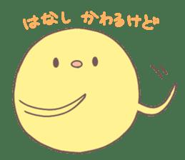 nagamarusan 2 sticker #11328977