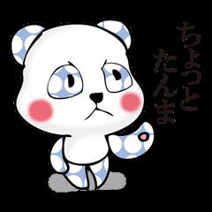 Rather quiet panda 2
