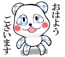 Rather quiet panda 2 sticker #11331882