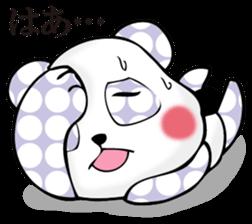 Rather quiet panda 2 sticker #11331884