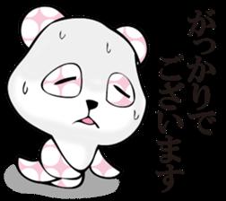 Rather quiet panda 2 sticker #11331886