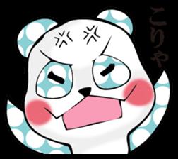 Rather quiet panda 2 sticker #11331889