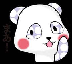 Rather quiet panda 2 sticker #11331890