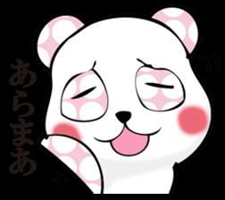 Rather quiet panda 2 sticker #11331892