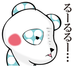 Rather quiet panda 2 sticker #11331895