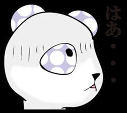 Rather quiet panda 2 sticker #11331896