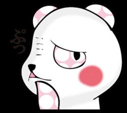 Rather quiet panda 2 sticker #11331898