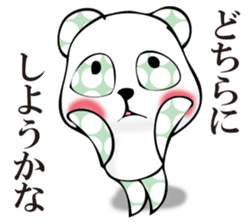 Rather quiet panda 2 sticker #11331899