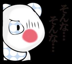 Rather quiet panda 2 sticker #11331903