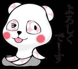 Rather quiet panda 2 sticker #11331904