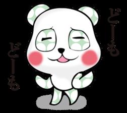 Rather quiet panda 2 sticker #11331905