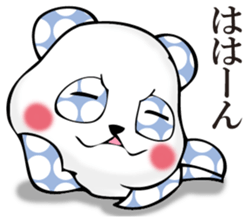 Rather quiet panda 2 sticker #11331906