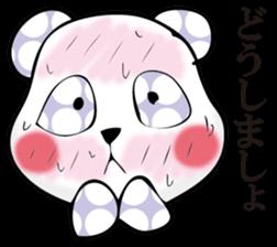 Rather quiet panda 2 sticker #11331908