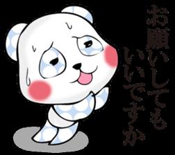 Rather quiet panda 2 sticker #11331909