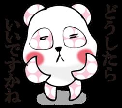 Rather quiet panda 2 sticker #11331910