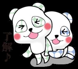 Rather quiet panda 2 sticker #11331911