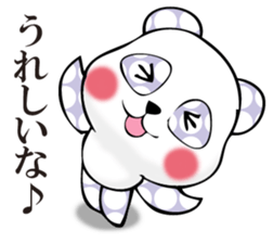 Rather quiet panda 2 sticker #11331913