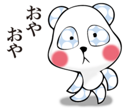 Rather quiet panda 2 sticker #11331914