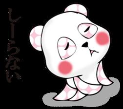 Rather quiet panda 2 sticker #11331915
