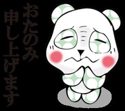 Rather quiet panda 2 sticker #11331916