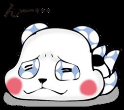 Rather quiet panda 2 sticker #11331917