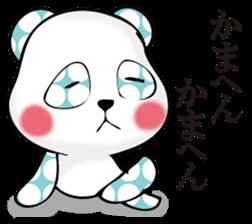 Rather quiet panda 2 sticker #11331918