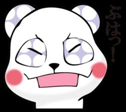 Rather quiet panda 2 sticker #11331919