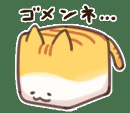 CUBE CAT BROWN TABBY sticker #11337352