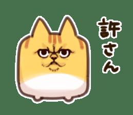CUBE CAT BROWN TABBY sticker #11337355