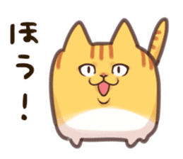 CUBE CAT BROWN TABBY sticker #11337358