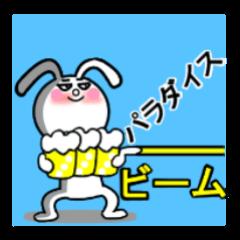 Beam rabbit Byi Mr.