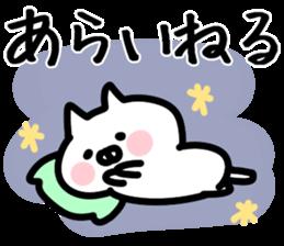 The Arai!! sticker #11343017