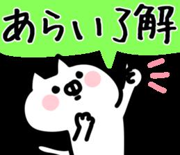 The Arai!! sticker #11343021