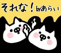 The Arai!! sticker #11343023