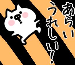 The Arai!! sticker #11343024